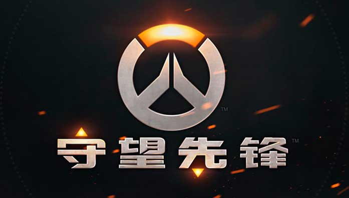 overwatch china banea miles de jugadores