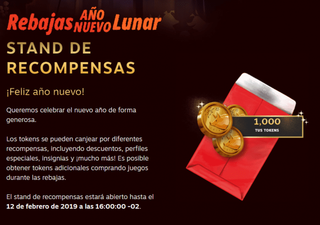 steam ano nuevo lunar rebajas tokens 640x450 png - logo competitivo fortnite png