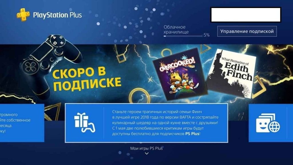 Filtered the free PS Plus games for May 2019 – fleej